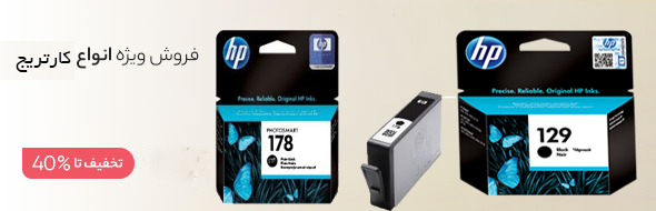 فروش انواع کارتریج های HP-CANON-SAMSUG